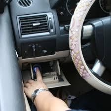Car Control Fingerprint